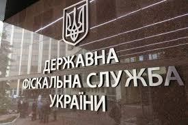 «Паперовий» спецрежим ПДВ за 412 тисяч гривень штрафу