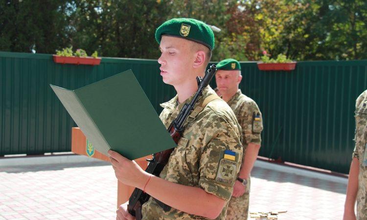 Херсонський прикордонний загін продовжує набирати у свої ряди військовослужбовців за контрактом