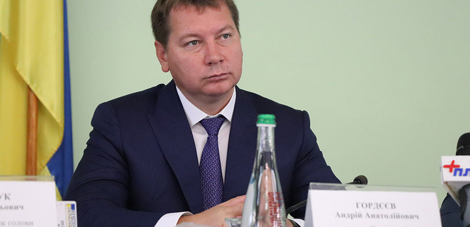 «Агенція регіонального розвитку допоможе уникнути корупційних викликів», – Андрій Гордєєв