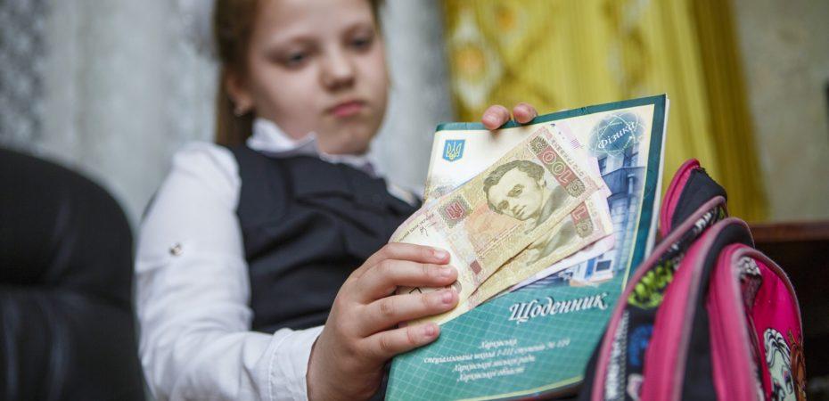 Поборы в школах Херсонщины: новый сезон