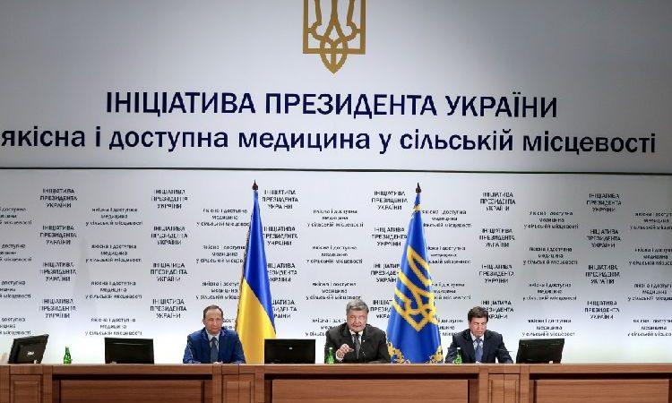 Президент закликав депутатів не затягувати ухвалення медреформи