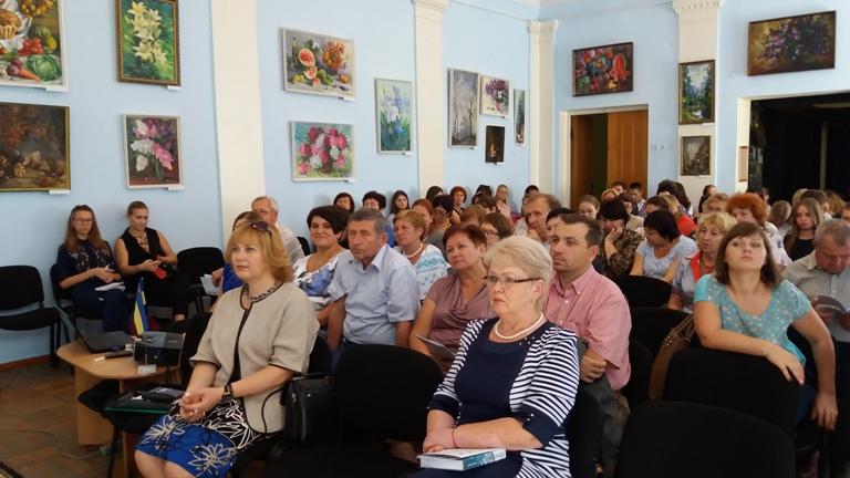 Каховка зустрічала всеукраїнську краєзнавчу конференцію