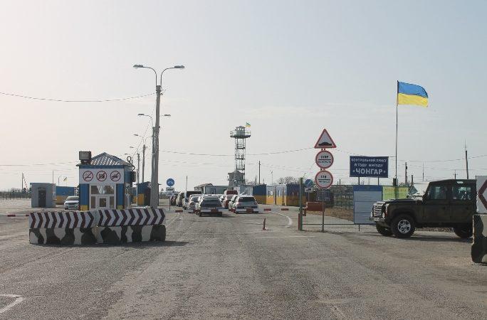 З початку поточного року прикордонники у КПВВ «Чонгар» відмовили у перетині адмінмежі 978 громадянам