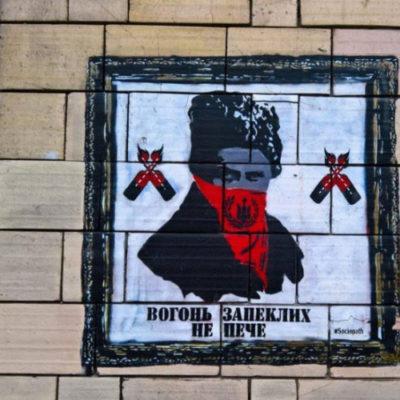 У центрі Києва відновили графіті Майдану