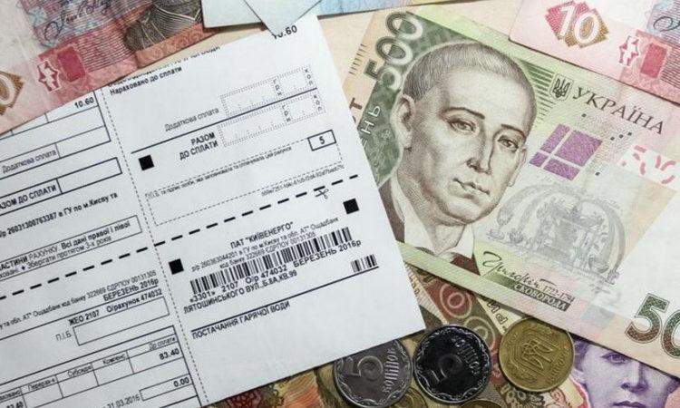 Каким образом оформить субсидию осенью 2017 года при наличии долгов по ЖКУ: подробности