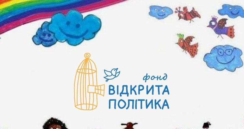 Важлива інформація для абітурієнтів , які проживають на непідконтрольних Уряду України та тимчасово окупованих територіях