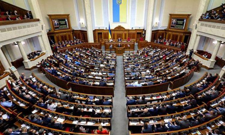 У ВР зняли з розгляду законопроект щодо звільнення антикорупціонерів — нардеп