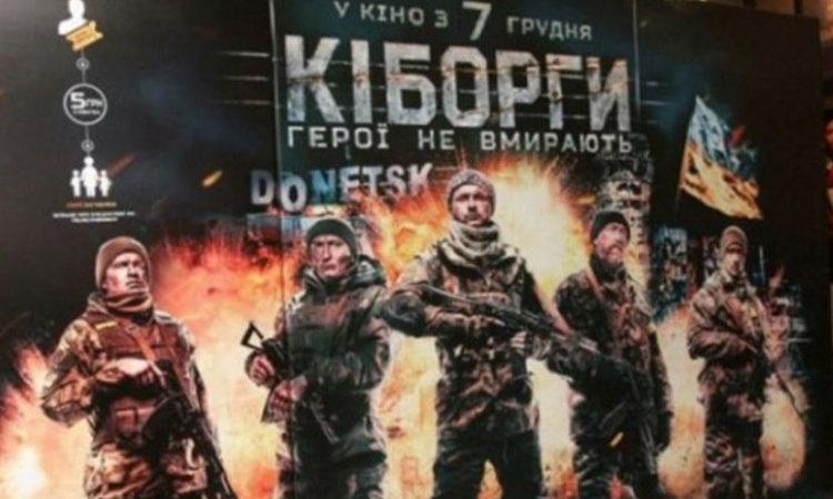«Кіборги»: як знімали фільм про новітню історію України