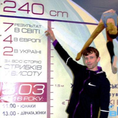 Андрей Проценко прыгнул выше всех