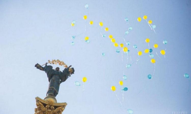 Цього місяця українці матимуть 9 вихідних