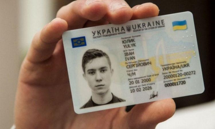 Біометричні паспорти обіцяють виготовляти за тиждень
