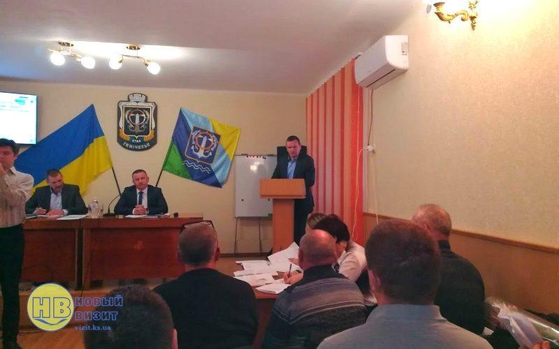 Генические депутаты поддержали обращение от прихожан «О вмешательстве в деятельность» УПЦ МП (видео)