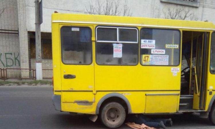 Кабмін планує заборонити маршрутки без пасків безпеки - Новости ... 615a23541b6da