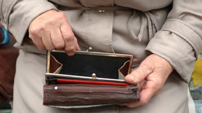 На Херсонщине цыганки украли у 81-летней пенсионерки кошелек с деньгами