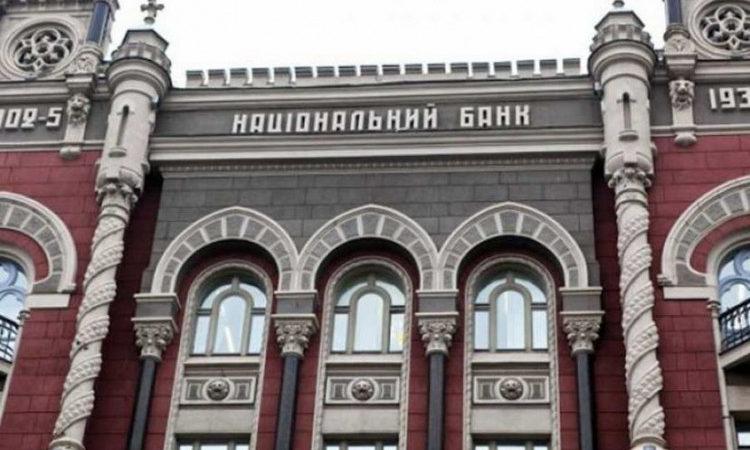 В Киеве презентовали новую купюру 100 грн