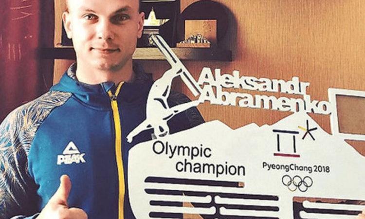 Олимпийский чемпион Александр Абраменко: «Удивляюсь боксу. Думаю, он опаснее фристайла»