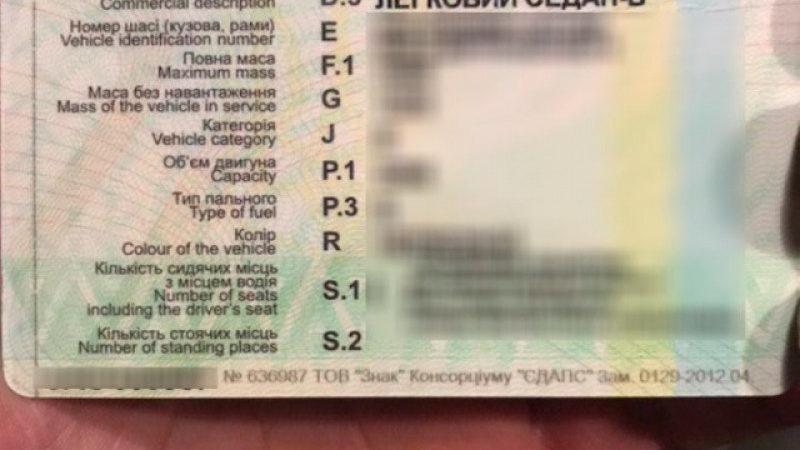 Херсонские патрульные все чаще задерживают водителей транспортных средств с сомнительными документами