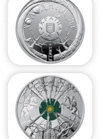 Сьогодні в Україні з`явиться нова монета