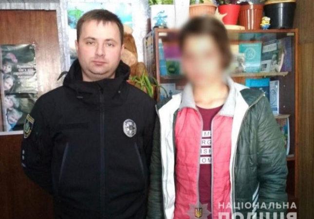 Зниклу на Херсонщині дівчину ювенальний поліцейський розшукав у Дніпропетровській області