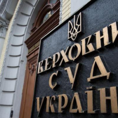 Справу щодо перейменування вулиці Лютеранської на вулицю Гандзюк передали до Верховного суду