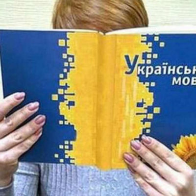 У Ізраїлі вивчатимуть українську
