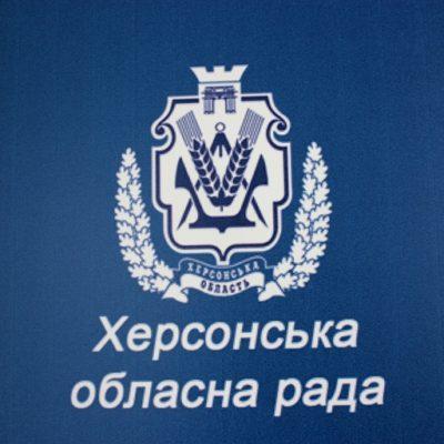 В сентябре состоится областная спартакиада органов местного самоуправления Херсонщины