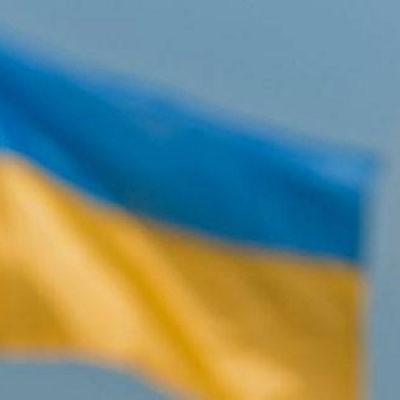 В Херсоне отмечают День Флага Украины