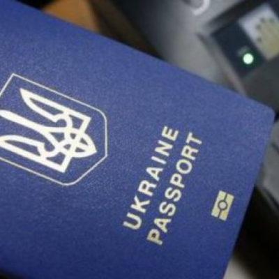 Безвизовые поездки в ЕС с 2021 года: что необходимо знать