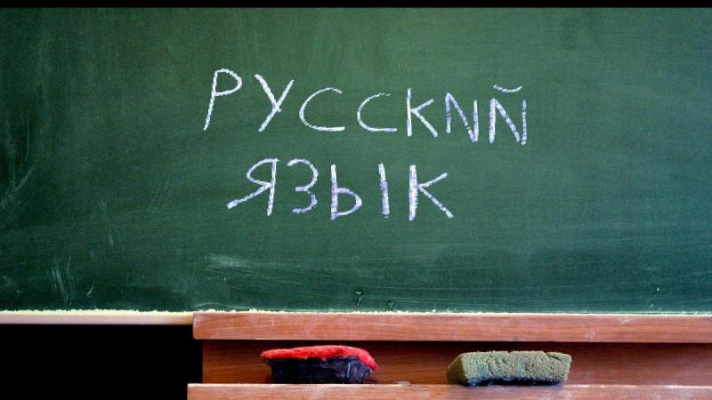 В Украине предлагают вернуть русский язык в школы: чего ждать от скандального законопроекта
