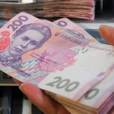 Украинцы получат более 90 млрд грн господдержки: что профинансируют