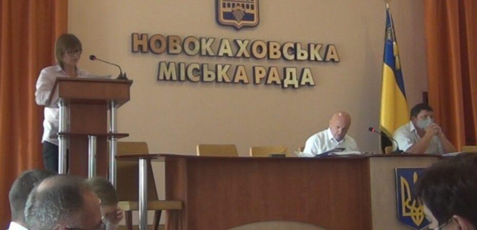 Готовы ли депутаты Новокаховского городского совета выполнять волю людей