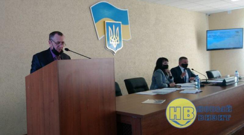 Генические депутаты приняли обращение о повышении тарифов