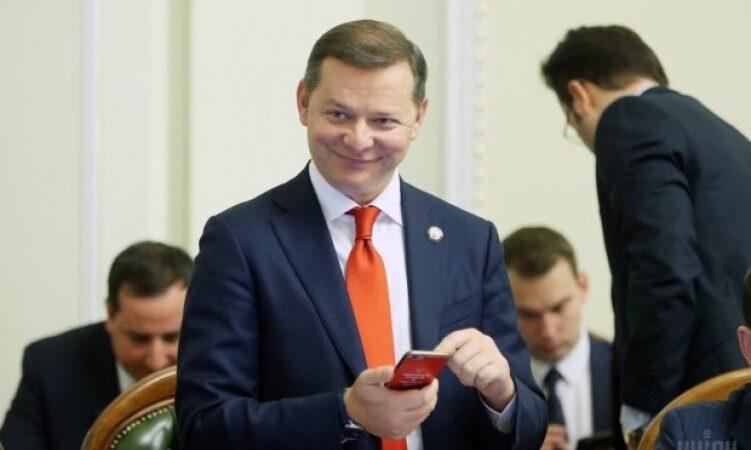 Ляшко планирует баллотироваться в Верховную Раду от Херсонской области