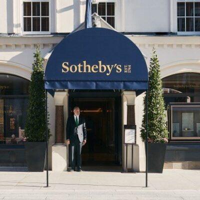 На аукционе Sothebys продали письмо Екатерины II князю Потемкину, в котором упоминается Херсон