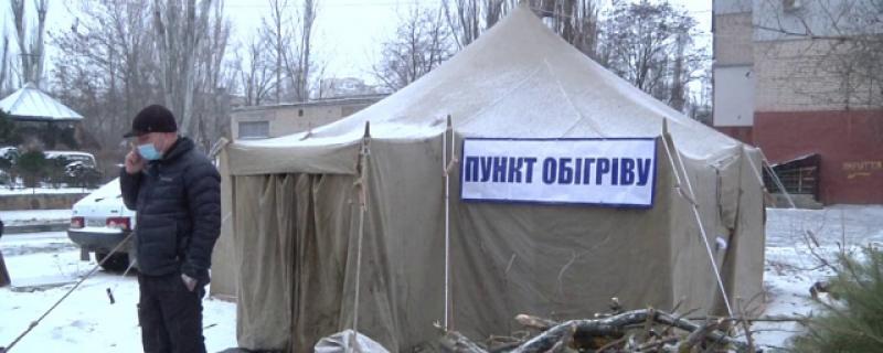 До 30 человек одновременно могут находиться в палатке: как в Херсоне работают пункты обогрева