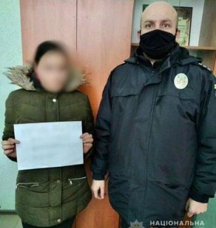 В Высокополье 15-летняя девочка ушла из дома