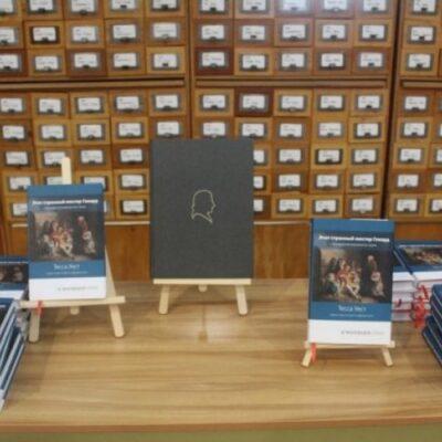 Британская писательница презентовала свою книгу в Херсоне