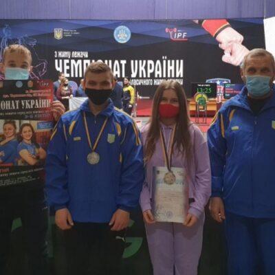 Великолепетиські спортсмени стали призерами чемпіонату України з класичного жиму